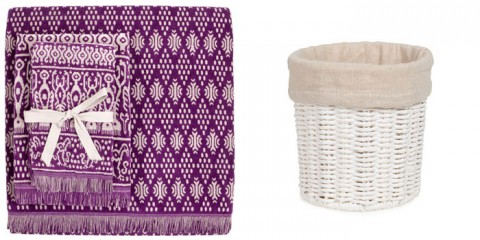 Zara home cat logo online decorar hogar for Zara home toallas bano