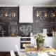 Cómo decorar la cocina en blanco y negro